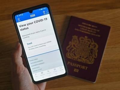Nowa aplikacja Gov.uk umożliwi ludziom dostęp do wszystkich serwisów rządowych w jednym miejscu