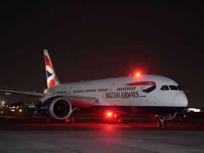 Spędzili ponad 33 godziny w samolocie lecącym z Londynu! Tyle czasu na pokładzie musieli przebywać pasażerowie feralnego lotu BA